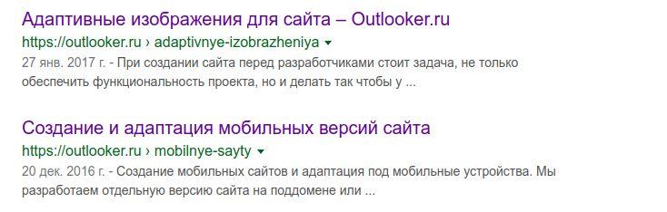 Заполнение title и description для Google